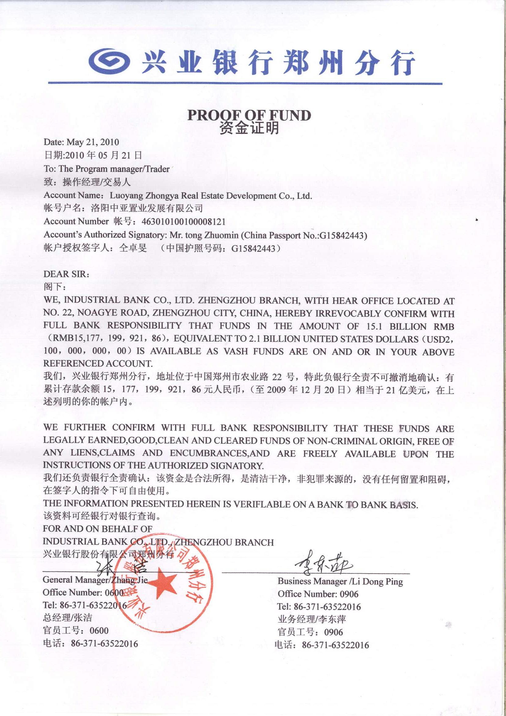 Bank documents ppp kingdom best regards altavistaventures Gallery